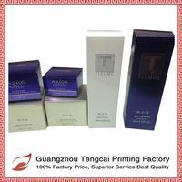 Custom luxury Paper gift box manufacturer in China