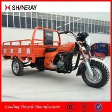 150cc Cargo Three Wheel Tricycle Price +86-13206067075