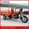 150cc Cargo Three Wheel Tricycle Price +86-13206067075