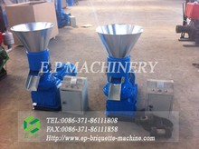 120kg/h biomass fuel product KL-E200 small pellet plant hot selling in Asia