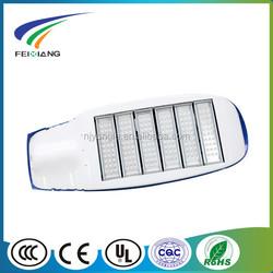 china top ten selling products solar power street light street light