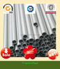 High quality cheap price Stainless steel pipe