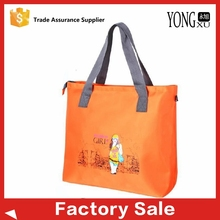 high quality 230D nylon beach tote bags, recycle nylon zipper tote shopping bag, promotional nylon gifts shopping tote bag