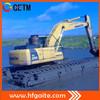 Construction equipment mini amphibious excavator