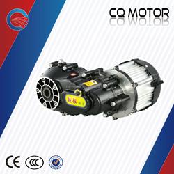 electric tricycle three wheel motorcycle motor, electric rickshaw motor for bajaj tuk tuk, motor for electric auto rickshaw