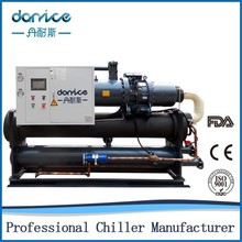 High efficiency Dannice dry shell and tube evaporator 100kw water cooling chiller system