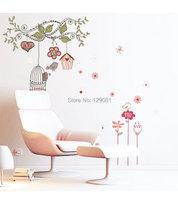 мультфильм дерево клетка стены стикеры