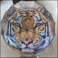 tiger fiberglass straight umbrella