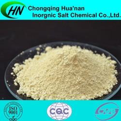 Customized rivalrous price in china Barium Chromate CAS.10294-40-3