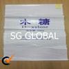 Low price of sugar bag 100kg in Alibaba