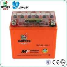 12V Sealed Racing Motorcycle 150cc Gel Battery