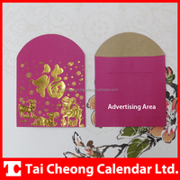 Wholesale Stylish Chinese New Year Paper Red Lucky Packets