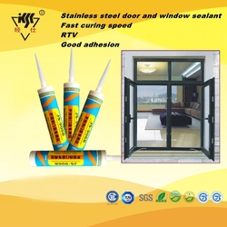 Stainless steel door & window special silicone sealant