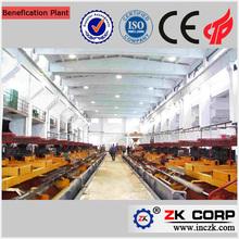 High Efficient Gold Ore Production Line