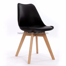 2015 new design plastic chair, modern plastic dining chair with wooden legs and leather seat