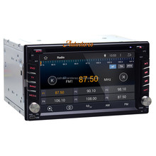 2 Din Car Radio with Navigation for Frontier Android Audio Stereo Car DVD MP4 Player
