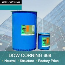 Neutral curing two-part silicone structural glazing sealant with top quality for construction