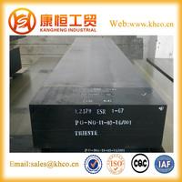 Cold work skd11 tool steel flat bar