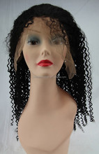 20 inch NC kinky curl ideal hair arts for black women