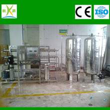 Best and Cheap KYRO-2000 reliable pure drinking water making machine reverse osmosis water purification