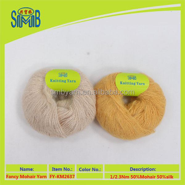 الشركات التي تنتج في الصينالجملة غزل الصوف أنجورا الصوف الغزل يتوهم غزل الحرير