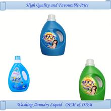 China Clothes Washing soap liquid price