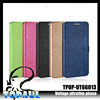 hot welcomed super slim leather case with PC stand holder phone case for iphone 5c