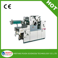 Satellite Type Weifang Double 2 Color Flatbed Offset Press RD56IINPS
