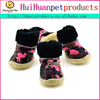 Good quality dog rainboots pet footwear dog shoes