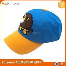 Custom animal baby lovely children baseball cap child kids hat caps
