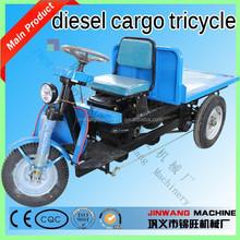 three wheel diesel motor tricycle/chinese three wheel diesel motor tricycle