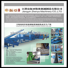 2015 high quality and new design waste tire recycle machine and rubber powder machine