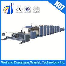 2015 Flex Plastic Bag Wide Web Flex Printing Machine
