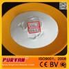 Pipe grade PVC resin SG5 K67/FACTORY PRICE HOT SELL!!!