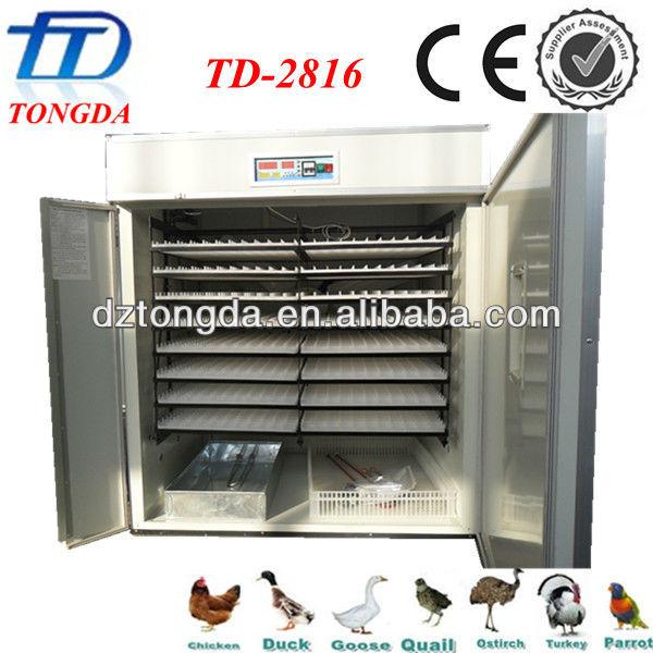 Td-2816 Metal tavuk Yuvalama kutuları yanı kuluçka sıcak satış