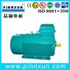 high voltage Y2 series high efficiency electirc motor
