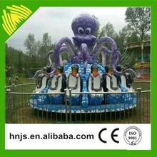 The newest ocean theme octopus gyroscope amusemnet equipment