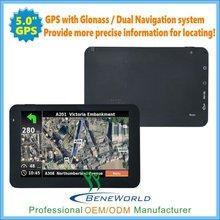 2015 hotsale 5inch mtk8127 quad core GPS navigation 512MB DDR3 8GB ROM