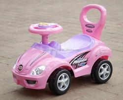 Four Wheels Motorized Kids Car Electric Car Children Toy Car
