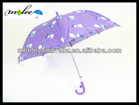 Personalized Kids Umbrella with Whistle