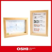 2 in 1 special solid pine wood picture frame, wooden photo frame