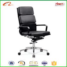 office chair plastic floor mat ZM-A251