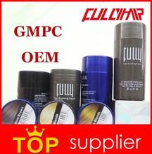 Factory wholesale Instant hair fibers powder keratin hair fibers 18 colors