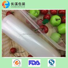Snack Packaging Embossed Vacuum Sealer Roll