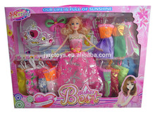 New design Baby Baby dolls toys 2015 wholesale with factory price by R813B