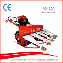 4G-120 type Mingyue sorghum harvester