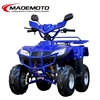 AT0511 best cheap atv four wheel motorcycle