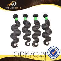 AAAAA True Glory Hair Natural Colour Huge Discount 4 pcs brazilian virgin hair body wave