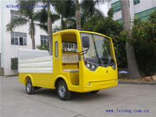 Mini 2 seater battery car electric pickup truck for Sale(LT-S2.AHY)