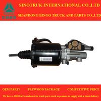 SINOTRUK HOWO truck clutch booster assy WG9725230042